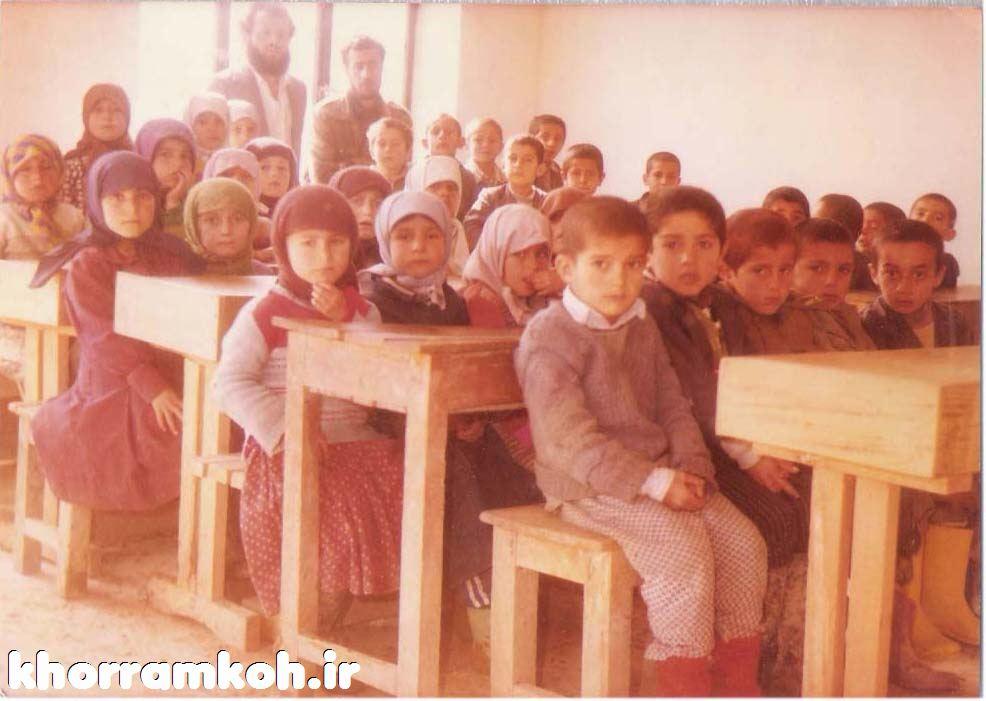 عکسی قدیمی از دانش آموزان کلاس اول ابتدایی سال 60